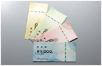 1 - اولین نوارهای امنیتی پول همراه با هولوگرام
