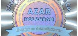 هولوگرام فلزی