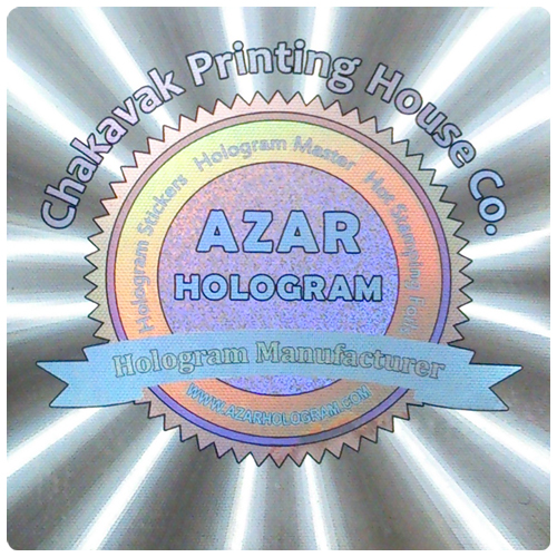 FSAzarHologram3 - افکت فلزی