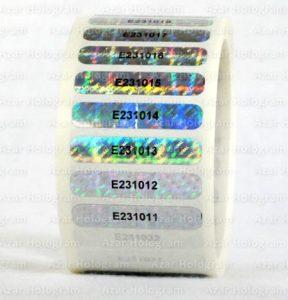 FSHologram Tape 288x300 - FSHologram-Tape