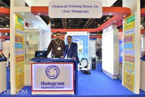 نمایشگاه چاپ دوبی